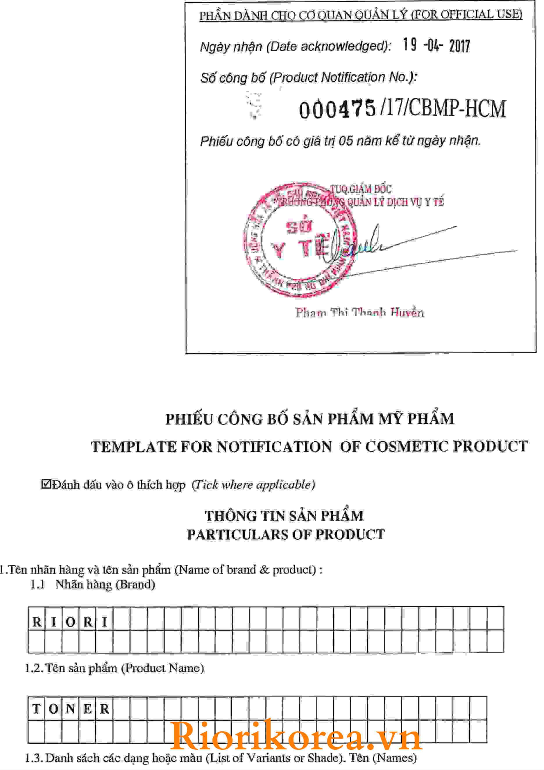 Phiếu công bố sản phẩm nước hoa hồng trị mụn Toner Riori