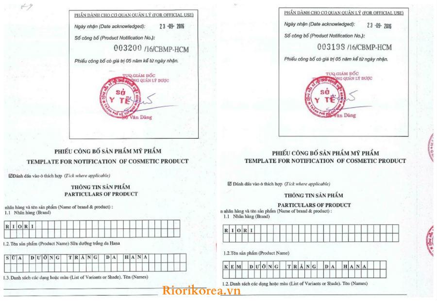 Phiếu công bố lưu hành toàn quốc bộ sản phẩm dưỡng da Riori Hana gồm: Hana Lotion & Hana Cream