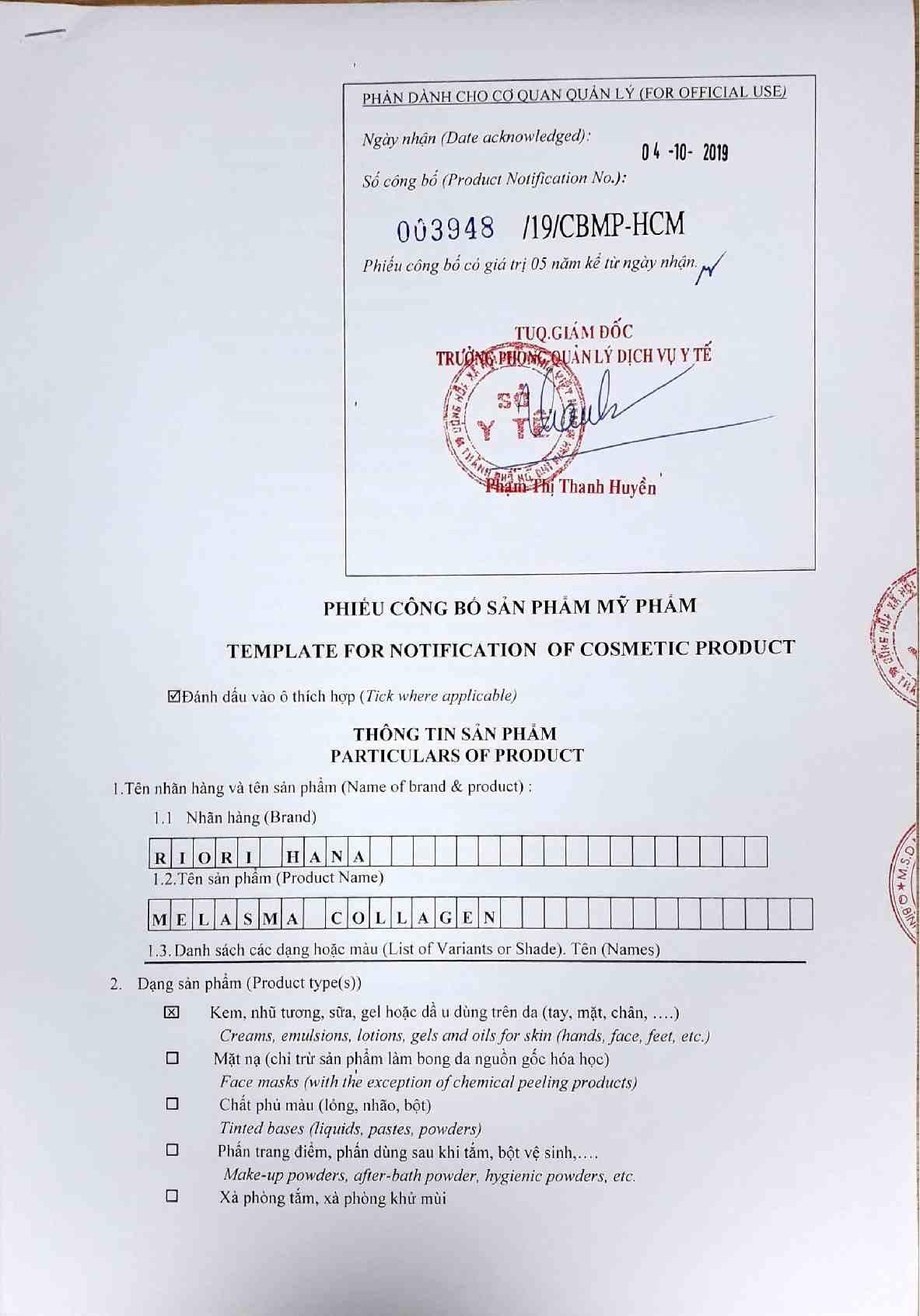 Giấy công bố khẳng định sự an toàn của Kem trị nám tàn nhang Melasma Conllagen Riori